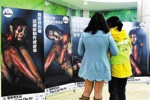 深圳女孩拍写真反皮草