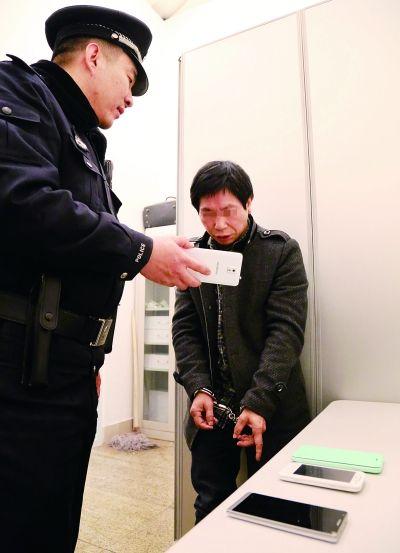 小偷春节往返京津30趟行窃 一月车费花两千(图)