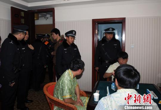 """内蒙古临河警方""""扫黄治赌""""抓获54人"""
