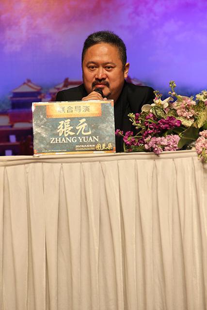 张元执导歌剧《图兰朵》 称与张艺谋PK没压力