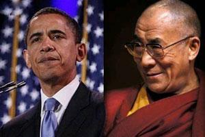 外交部回应奥巴马将会见达赖:粗暴干涉中国内政