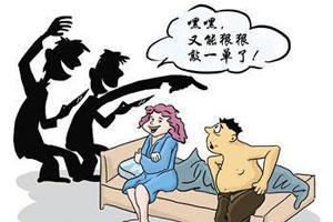 湖南衡阳6名被勾引发生性关系官员去年底失踪