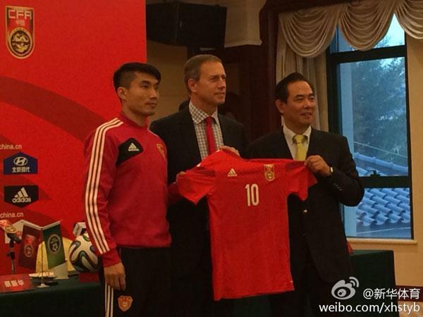 足协宣布阿兰·佩兰正式出任中国男足国家队主