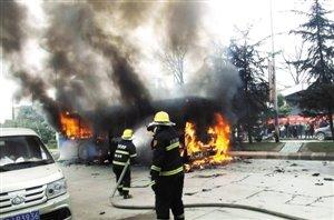贵阳公交车燃烧5死35伤