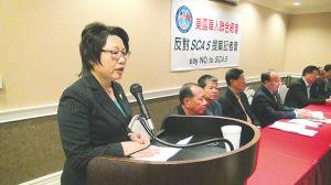 加州华裔议员联手施压叫停限制亚裔入学 华人声援