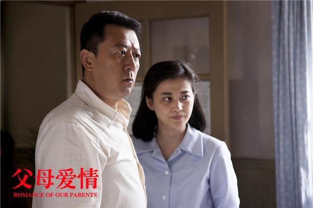 《父母爱情》收视破3 编剧爆料曾不中意郭涛