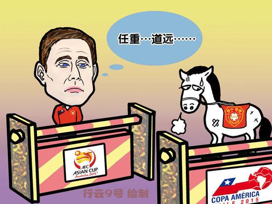 """漫画:国足亚洲杯惊险出线佩兰""""忐忑""""上马"""