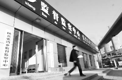 河南省陕县首创乡镇监督监察中心模式