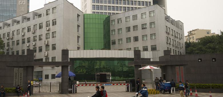 福永街道办院内违建14层办公楼