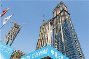 深圳豪宅业主平均38.7岁