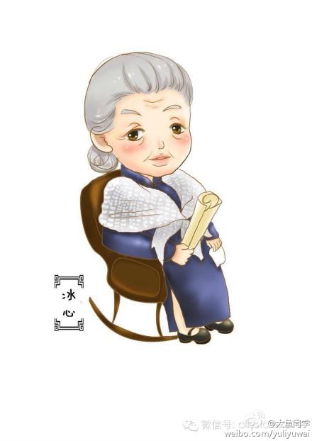 历史名人Q版漫画萌翻网友 手绘陈嘉庚林则徐形象