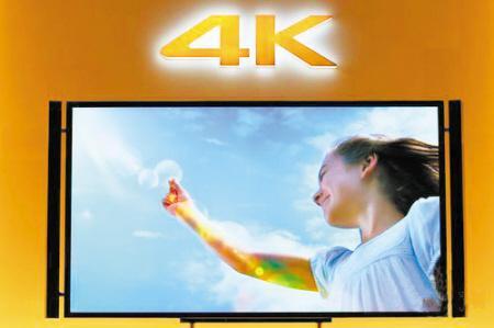 LGD推硬屏省电技术 4K电视能耗降低30%