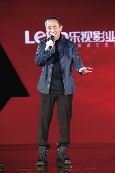 乐视影业年度峰会 文艺老谋子5月《归来》(图)