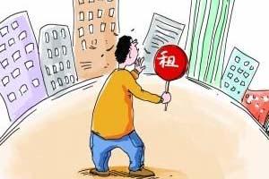 银行房贷利率普涨掀起租房热