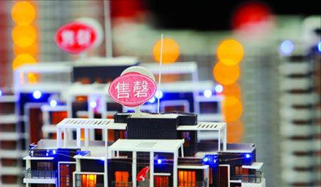 南京房价下降?25个理由解读中国楼市为什么不会大跌