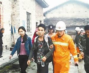 19名大学生逃票进景区迷路 困深山20小时后被救(图)