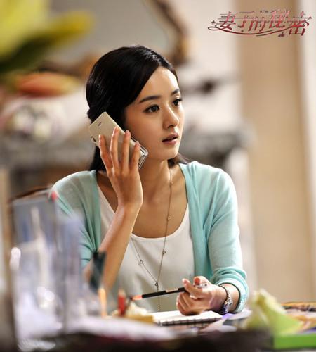 赵丽颖被赞收视小主 《妻子》上演速度与激情