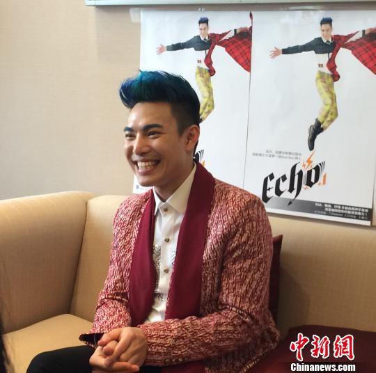 台湾艺人Echo:内地选秀节目的评委讲话很厉害