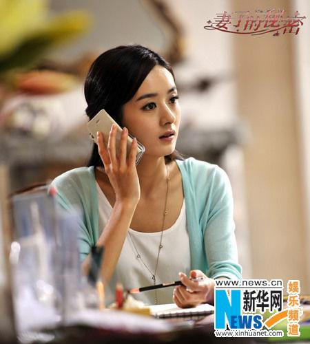 """《妻子的秘密》收视蹿红 赵丽颖被誉""""收视小主"""""""