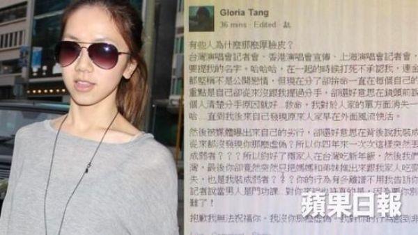 传林宥嘉出入同志夜店 曾避见邓紫棋家人