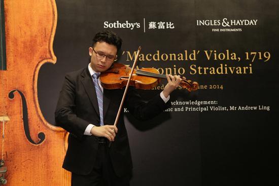 苏富比将拍卖一天价小提琴 预计成交价逾3.5亿