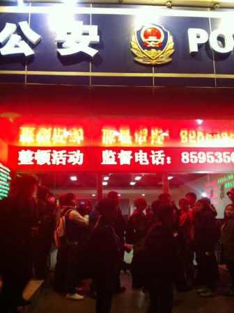 朝阳检察院称李代沫已进入审查批准逮捕程序