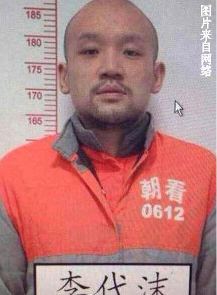 曝李代沫尚未被批捕 检方:未到逮捕程序