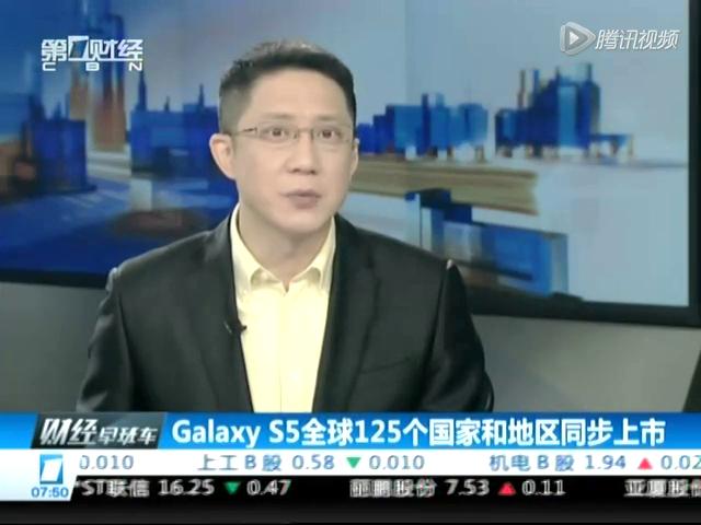 3500万部!三星给出的S5第二季度最低销量