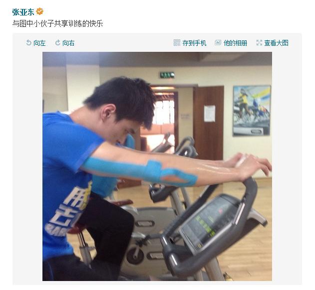 张亚东微博发孙杨近照 师徒共享训练快乐时光