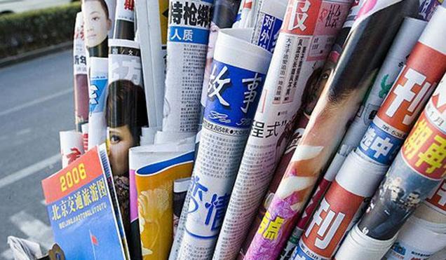 新媒体时代多家纸媒休刊 传统报业未来引关注
