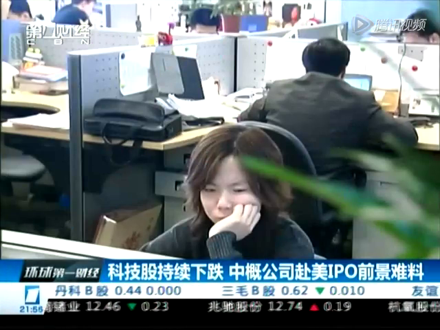 科技股泡沫再现:微博跌近发行价 阿里IPO遇阴霾