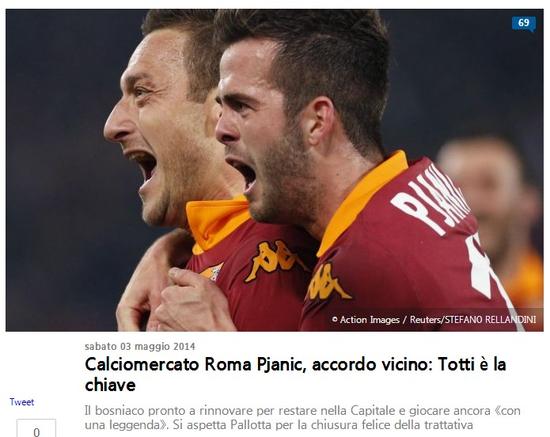 曝罗马全欧疯抢核心战尤文后续约为托蒂而留下