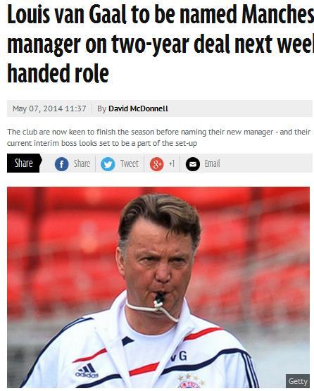 板上钉钉!曝范加尔下周签约曼联 获两年合同