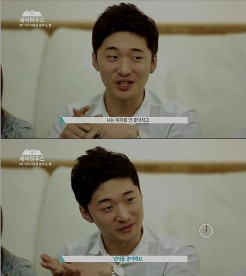 韩设计师金宰雄宣布出柜:喜欢男人成了大罪
