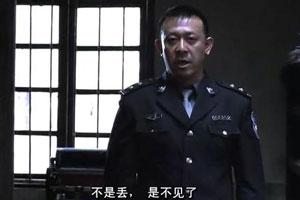 【惊句】交警带女下属开房丢枪 网友:丢了哪一把?