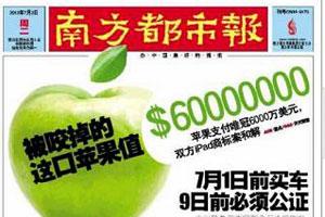 南都标题奖金奖编辑刘晨:烂新闻也要有好标题