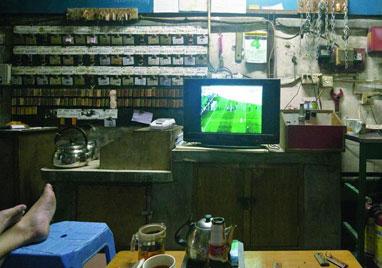 广州市民的世界杯之夜