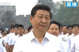 【深阅读】中国罕见高规格纪念七七事变 解读背后深意