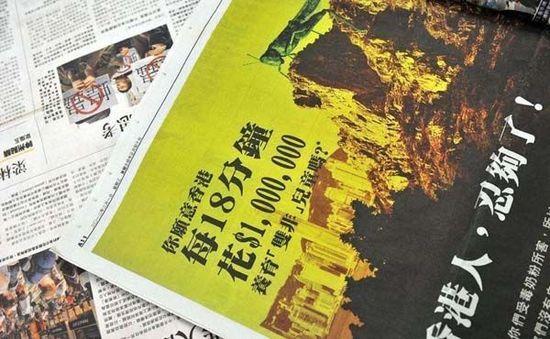 """香港拟规定""""蝗虫""""两字涉嫌种族歧视"""