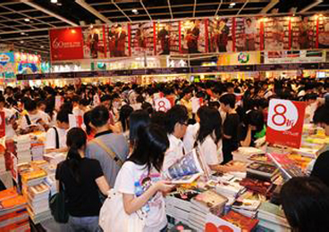 马航,书展,以及文化的卖点