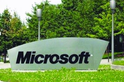 微软遭工商总局立案调查 涉嫌在华垄断