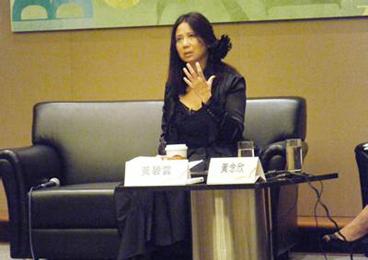 黄碧云:作家若诚实对待写作 政治、名利都无法入侵