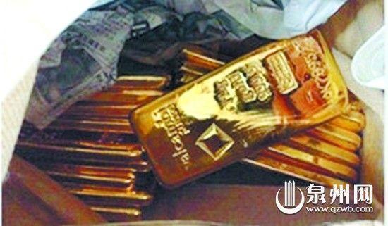 深圳人大代表被绑架 付185公斤黄金赎