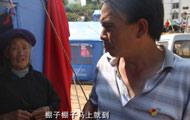 南都人物志特别报道:唐正云书记