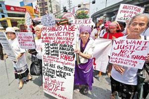 """原慰安妇起诉菲律宾政府 称其容忍""""战时强奸"""""""