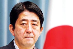 """【铭记8·15 】日本右翼政客或将大规模""""拜鬼"""""""