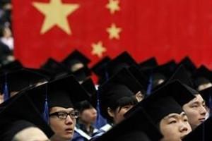 越来越高的评选指标 越来越低的大学质量