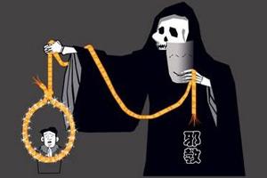 """广东男子自创""""华藏宗门""""邪教 奸淫十余名女弟子"""