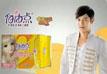 那些年明星代言过的小广告 罗志祥曾为卫生巾代言