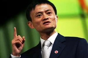 彭博社:马云净资产218亿美元跃居中国首富
